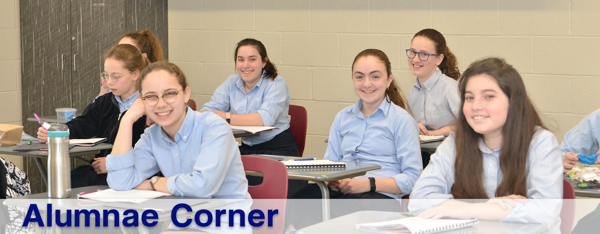 alumnae_corner